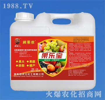 含氨基酸素大量元素甲级液肥-根果佳-果乐宝-田状元