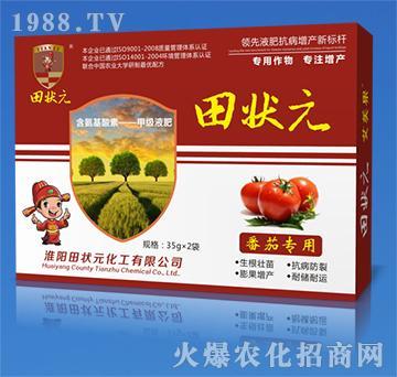 番茄专用杀菌-田状元