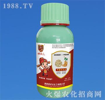 中药材专用含氨基酸素甲