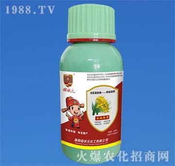 水稻专用含氨基酸素甲级