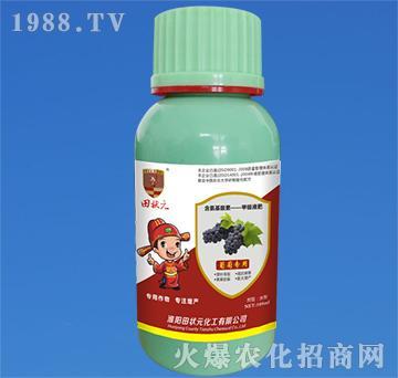 葡萄专用含氨基酸素甲级