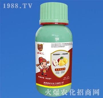 苹果梨专用含氨基酸素甲