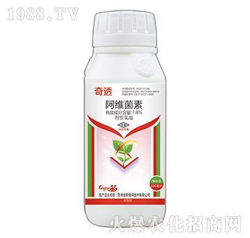1.8%阿维菌素-奇透-龙歌