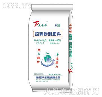 控释掺混肥料28-5-7-久禾丰-美农乐