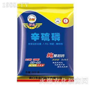 1.5%辛硫磷-白粉-金石
