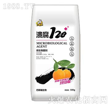 微生物菌剂-溃腐120-巴斯福