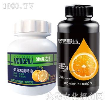 天然橘皮精油-金石