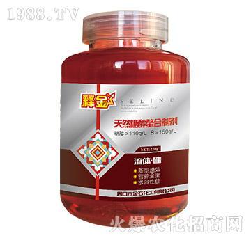 天然糖醇螯合制��-�金-金石