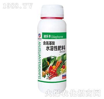 蔬菜专用-含氨基酸水溶
