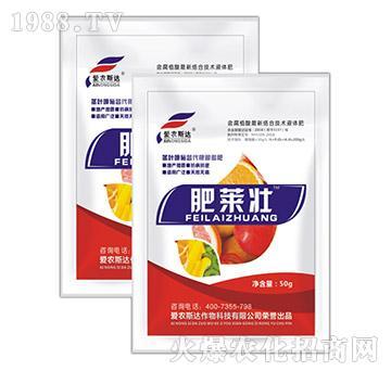 含腐植酸络合液体肥(袋)-肥莱壮-爱农斯达
