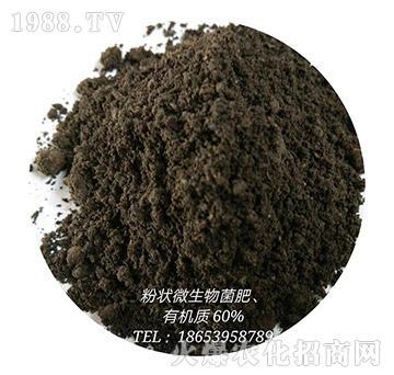 粉状微生物菌肥-育农