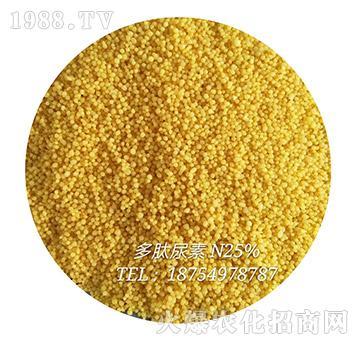 多肽尿素-育农