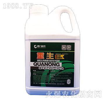 复合微生物菌剂-重生-泉农