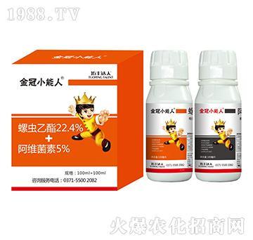 22.4%螺虫乙酯+5%阿维菌素-金冠小能人-拓丰农业