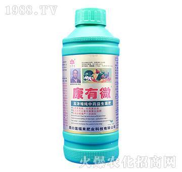 高浓缩纯中药益生菌肥-康有微-莲福来