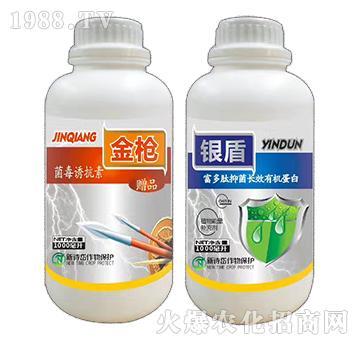 菌毒诱抗素(瓶装)-金枪&银盾-新诗岱作物