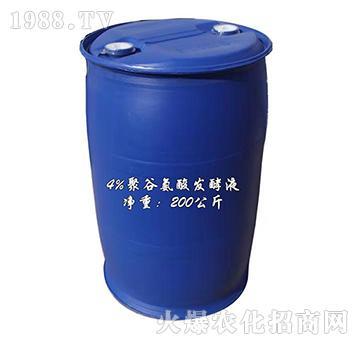 4%聚谷氨酸发酵液(200kg)-海之星