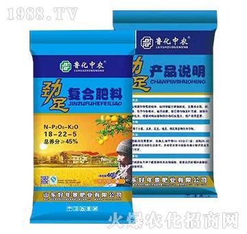 劲足复合肥料18-88-5-鲁化中农-好年景肥业