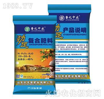 劲足复合肥料20-20-5-鲁化中农-好年景肥业