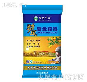 劲足复合肥料30-5-5-鲁化中农-好年景肥业