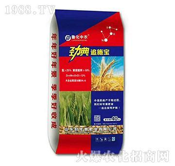 劲典追施宝-鲁化中农-好年景肥业