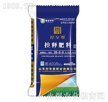 控至尊控释肥料28-6-6-鲁化中农-好年景肥业