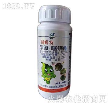 12.5%甲氰・噻螨酮-刻螨特-园田生物