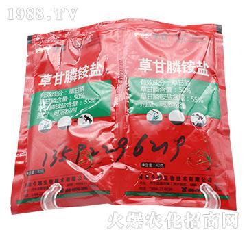 50%草甘膦铵盐(袋装