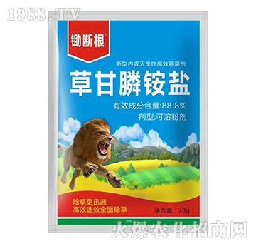 88.8%草甘膦铵盐-锄断根-君磊生物