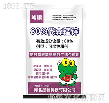 80%代森锰锌-峻鹏-墨鑫科技