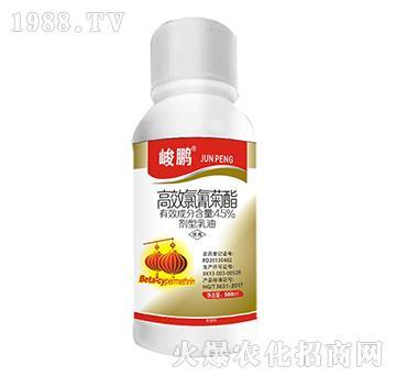 4.5%高效氯氰菊酯-峻鹏-墨鑫科技