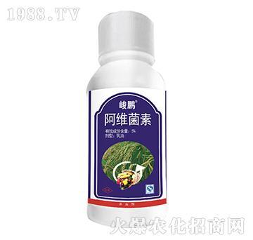 5%阿维菌素-峻鹏-墨鑫科技