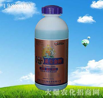 高磷高钾型大量元素流体水溶肥料0-500-500-英皇金钾-拜迪斯