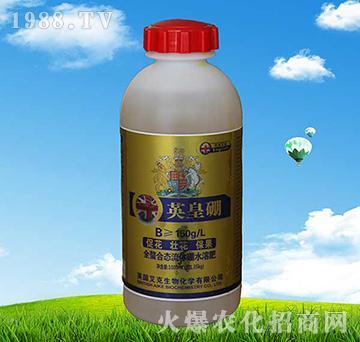 全螯合态流体硼水溶肥-英皇硼-拜迪斯
