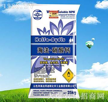 海法・硝酸钙-拜迪斯