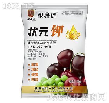 螯合型多功能水溶肥10-7-40+TE-根果佳-状元钾-田状元