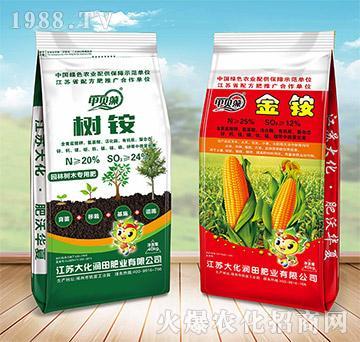 树铵金铵-甲贝藻-大化肥业