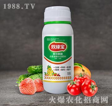 含氨基酸水溶肥料-双绿