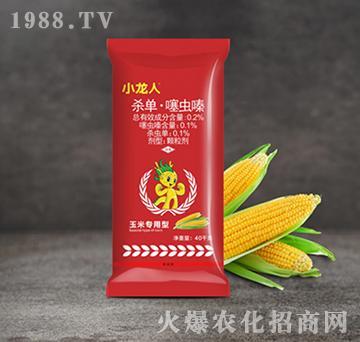 小龙人玉米杀虫药肥(基肥)-弘星利尔