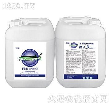 酶解鱼蛋白(生根抗腐宁)-根号3-力格