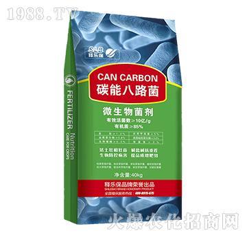 微生物菌剂-碳能八路菌-永惠三农