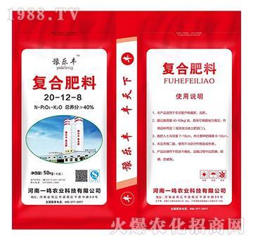 复合肥料20-12-8-豫乐丰-一鸣农业