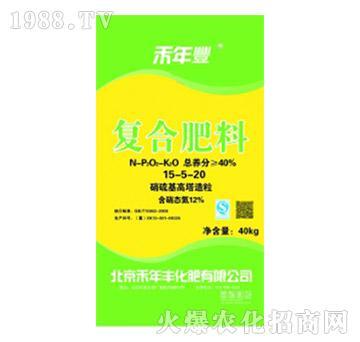 复合肥料15-5-20-禾年丰