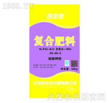 硫酸钾型复合肥料20-20-5-禾年丰