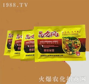 昆侖風營養殺菌高產套餐(新包裝)-昆侖生物
