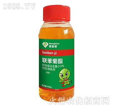 2.5%联苯菊酯-恒金诺
