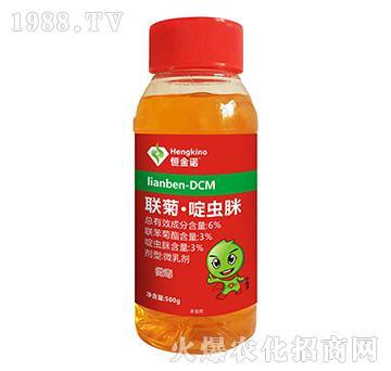 6%联菊・啶虫脒-恒金诺
