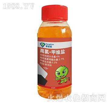 4%高氯・甲维盐-恒金诺