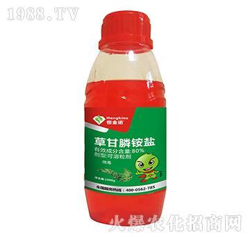 80%草甘膦铵盐(1000g)-恒金诺