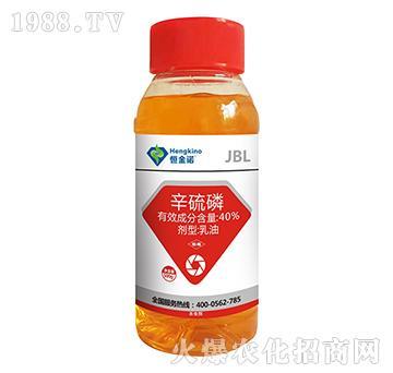 40%辛硫磷-恒金诺